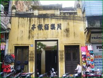 Nhà cổ 38 Hàng Đào