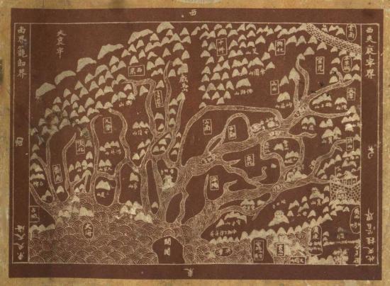 Bộ Luật Hồng Đức và Bản đồ Hồng Đức