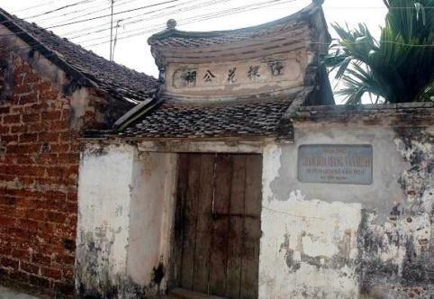 Giang Văn Minh