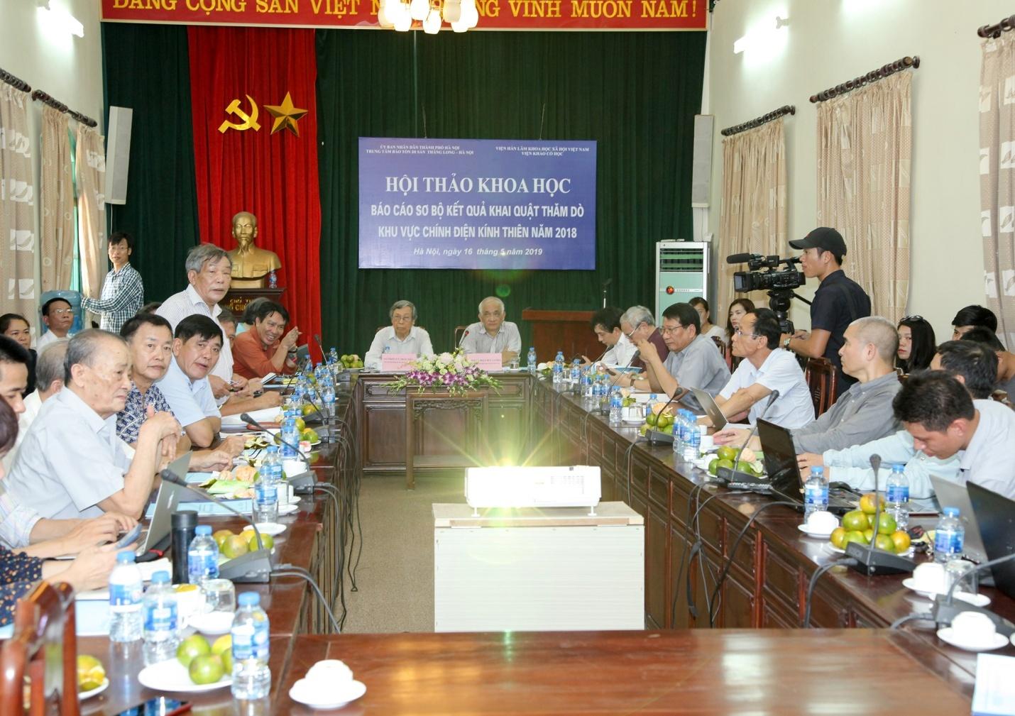 Kết quả khai quật mới tại Hoàng thành Thăng Long
