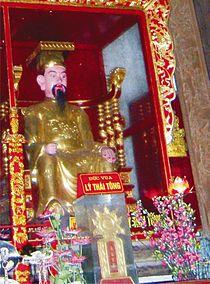 Lý Thái Tông, người ban hành bộ luật thành văn đầu tiên của nước ta