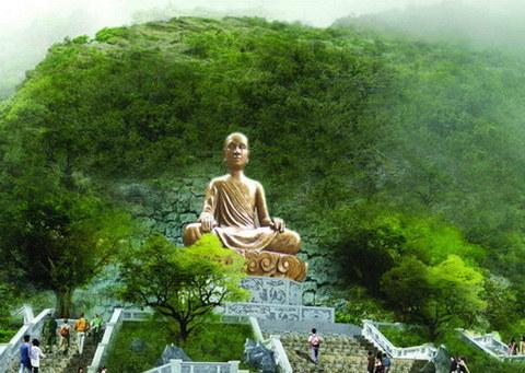 Nghiên cứu và vận dụng giáo lí Phật học dưới thời Trần - Hồ (1226 - 1407)