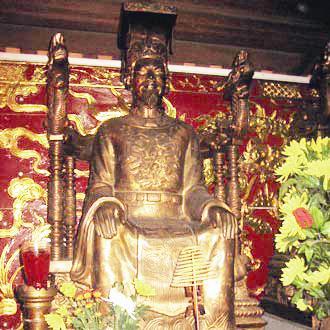 Vua Trần Thánh Tông